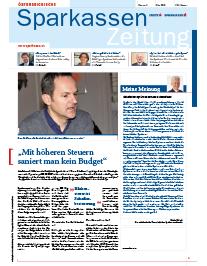 Ausgabe März 2014
