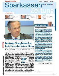 Ausgabe #5/2014
