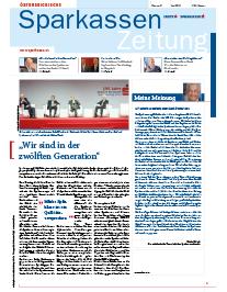 Ausgabe #2/2014
