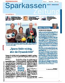 Ausgabe #7/2012
